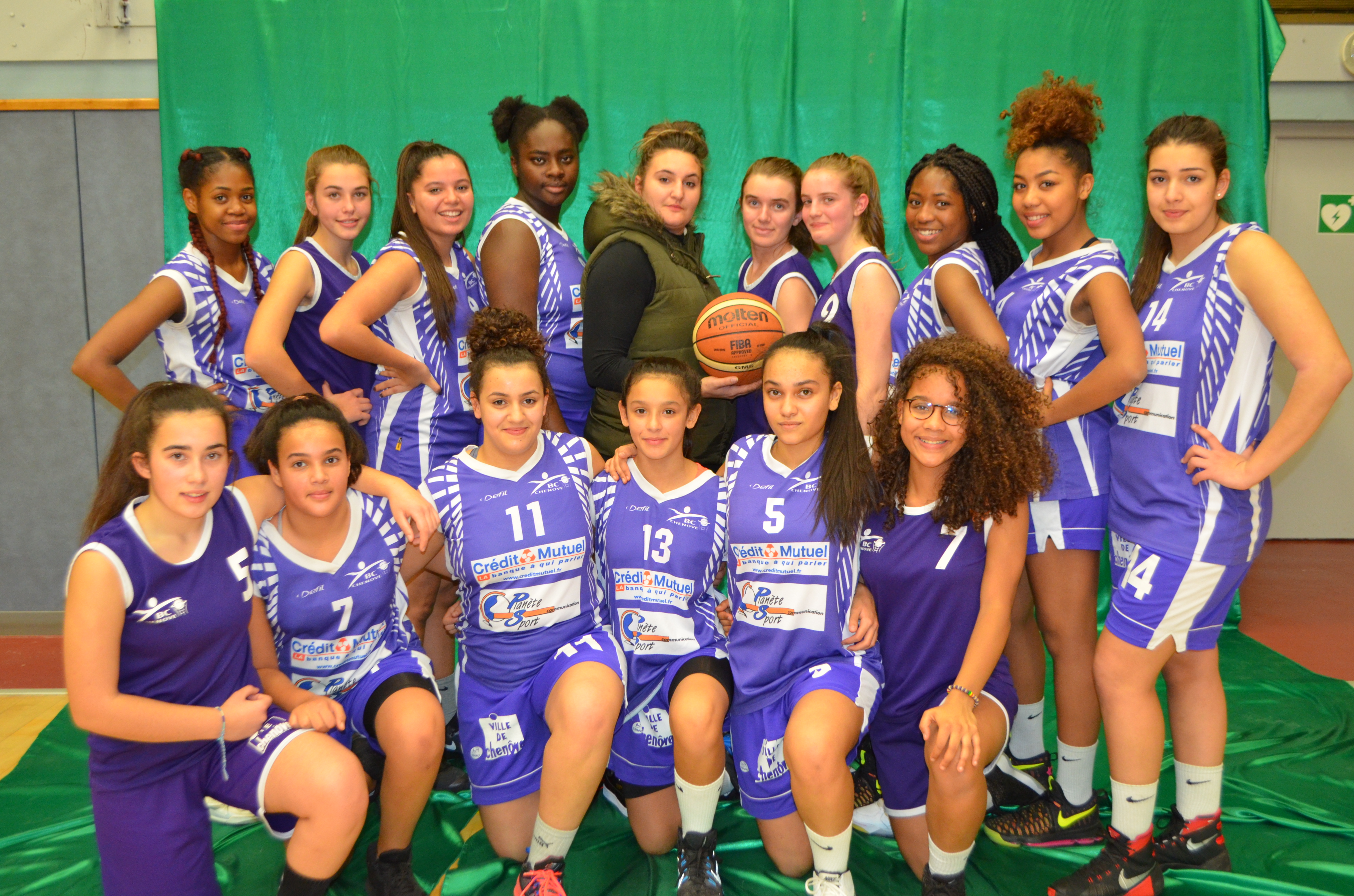 U15 filles r gion basket club chenove - Prenom ilyana ...